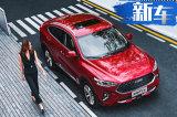 哈弗F7x新轿跑SUV开卖 配2.0T四驱售15.49万元