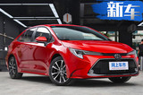 广汽丰田前5月销量增21% 新雷凌订单近1.5万辆