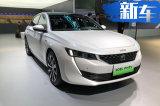 东风标致今年将推3款新车 电动SUV四个月后发布