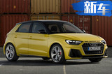 奥迪全新A1全球首发 升级MQB平台-明年中国开卖