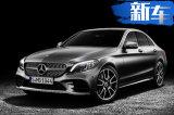 奔驰全新C级曝光!增搭全新混动引擎/pk宝马3系