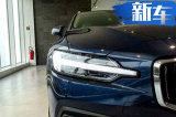 沃尔沃全新V60到店实拍 搭2.0T引擎/32万元起售