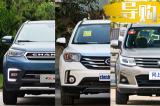 中国品牌正崛起 叫板合资的三款国产SUV推荐