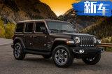 Jeep新牧馬人換搭2.0T 售42.99萬起-值得去買嗎?