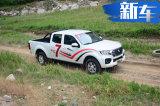 长城风骏7柴油国六售价发布  9.28万起   多项第一