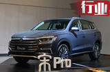 比亚迪坚持双线发展 宋Pro实现燃油车市场突围