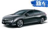 本田将推全新混动车型 外观个性/本月正式开卖