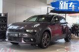 领克02新轿跑SUV正式开卖 售15.68万-16.88万