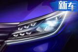 荣威全新电动SUV加速完爆特斯拉 便宜50万以上
