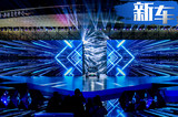 ARCFOX六款新电动车曝光 年产18万辆PK特斯拉