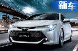 丰田新款卡罗拉上市!配置升级/尺寸超高尔夫