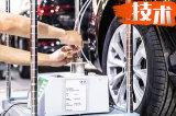 关于车内气味,看奥迪展示行业最高级检测方法