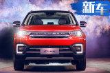 长安7月销量5.4万辆-跌15.4% CS75不足去年一半