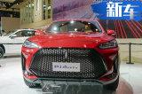 长城WEY轿跑SUV-VV7x量产版谍照 年底正式开卖