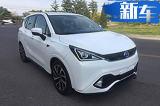 广汽三菱新纯电SUV 续航310km/动力超荣威ERX5