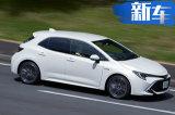 丰田推运动版卡罗拉 增主动安全配置/搭混动系统