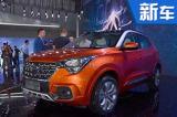 奇瑞全新SUV瑞虎5X信息曝光 将于10月上市