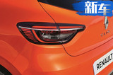 """雷诺小号""""梅甘娜""""将亮相 搭奔驰同款1.3T引擎"""
