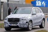 奔驰新一代GLE换S级内饰 尺寸大增-超过宝马X5