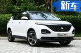 新宝骏RM-5跨界MPV 新增1.5L动力 售价更低
