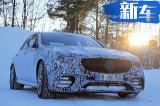 奔驰全新E级性能版内饰升级 增4.0T V8发动机