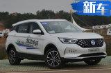 7天后开卖!汉腾首款纯电动SUV 与比亚迪元竞争