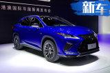 雷克萨斯新RX/RX L预售39.9万起 上涨0.9万元