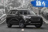 比传祺GS8大却便宜一半 捷途大SUV预售8.5万起