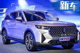 奔腾T99大5座SUV到店 22天后上市预售15.99万起