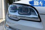 林肯全新大SUV实拍! 9月国内上市/竞争宝马X5