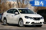 最畅销日系轿车是它!一年卖47万辆-买车省3.2万元