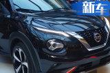 日产全新跨界SUV实拍 与奥迪Q2同级/年底亮相