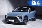 蔚来汽车第2款新车ES6今年发布 与宝马X3同级