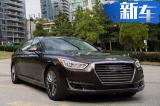 现代捷恩斯将在华推大型轿车 与宝马7系同级