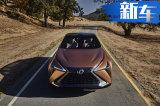 雷克萨斯运动轿车将换代! 保留性能版/搭3.5T引擎
