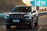 西域新任大指挥官 Jeep国庆新疆自驾游