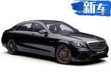 """奔驰S级大排量成""""绝唱""""? 换全新发动机售价下调"""