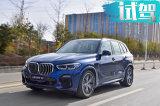 新手拥有它便能秒变老司机!首试全新BMW X5