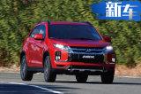 三菱劲炫ASX将换代 搭国产2.0L引擎售价或降低