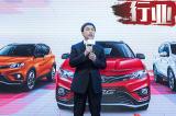 曾鑫城:东南汽车连续两年破百亿 将再推4款新车
