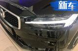 沃尔沃全新S60实拍 尺寸大幅增长/三季度开卖
