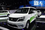 东风风行菱智M5EV正式上市 补贴后11.59万元