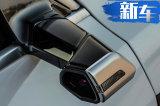 奥迪e-tron纯电动SUV曝光 50万元起售/下月开卖