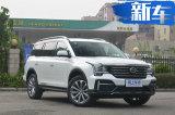 广汽传祺新GS8动力大增 起售价涨3千卖16.68万