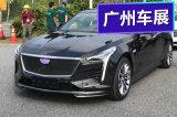 2018廣州車展探館:新款凱迪拉克CT6提前現身