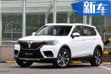 华晨大SUV将上市 搭宝马1.8T-动力超2.0T引擎