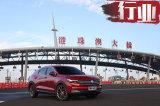 港珠澳大桥正式通车 风光ix5以品质致敬大国重器