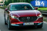 马自达全新SUV官图曝光 外形酷似CX-4/首用轻混