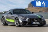 奔驰新款AMG GT跑车曝光!外观升级/动力超免费领qq红包的应用R8