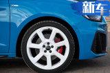 奥迪新A1入门版车型曝光 搭1.0T引擎+7速双离合